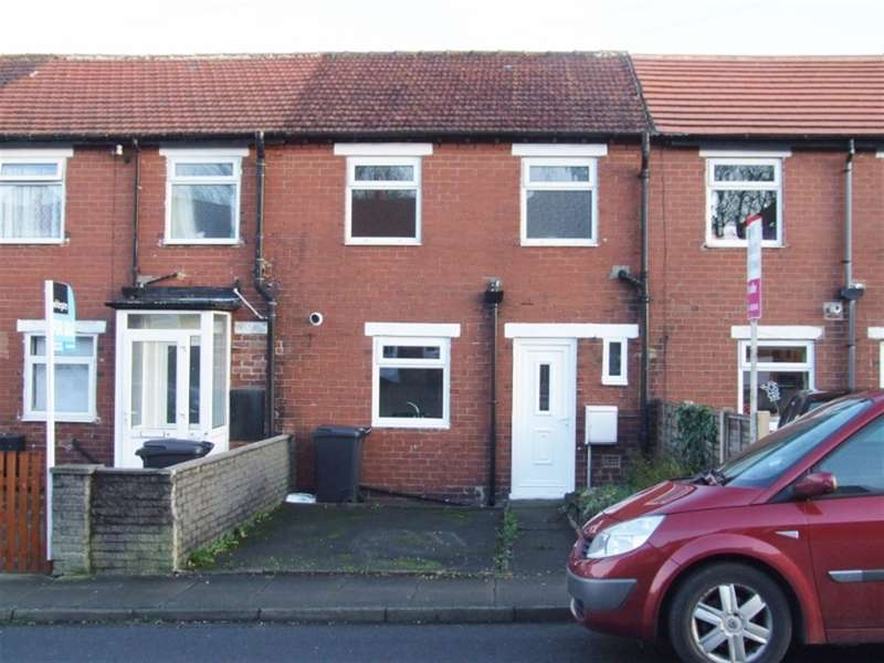2 Bedrooms Terraced House for sale in Vegal Crescent, Ovenden, Halifax, HX3 5PA