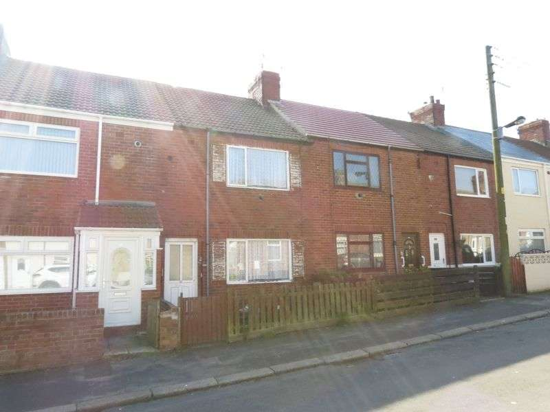 2 Bedrooms Terraced House for sale in First Street, Blackhall Colliery