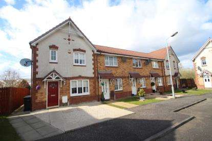 3 Bedrooms End Of Terrace House for sale in Acer Grove, Chapelhall, Airdrie, North Lanarkshire