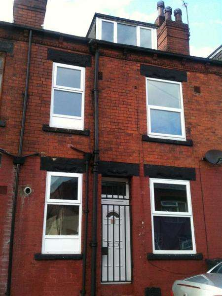 2 Bedrooms Terraced House for sale in Glensdale Mount, Leeds