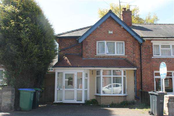 3 Bedrooms End Of Terrace House for sale in Merrions Close, Great Barr, Birmingham