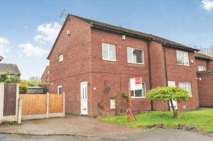 3 Bedrooms Semi Detached House for sale in Masonfield, Bamber Bridge, Preston, Lancashire