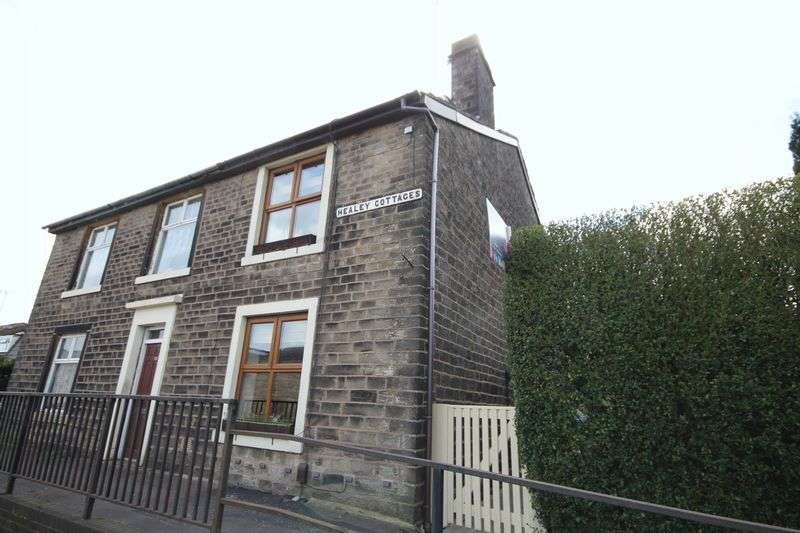 3 Bedrooms Cottage House for sale in HEALEY COTTAGES, Healey,Rochdale OL12 0TF