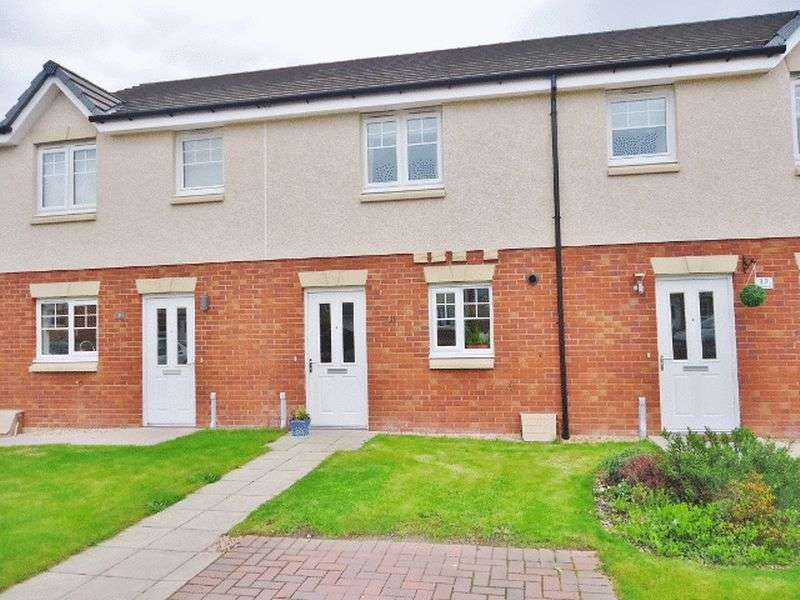 2 Bedrooms Terraced House for sale in 11 GARGANEY, ALLOA