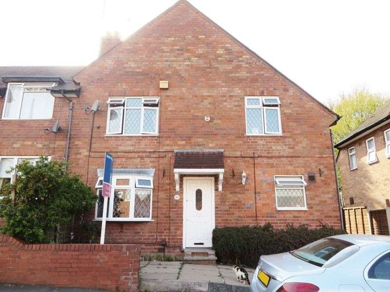 3 Bedrooms Semi Detached House for sale in School Road, Brierley Hill