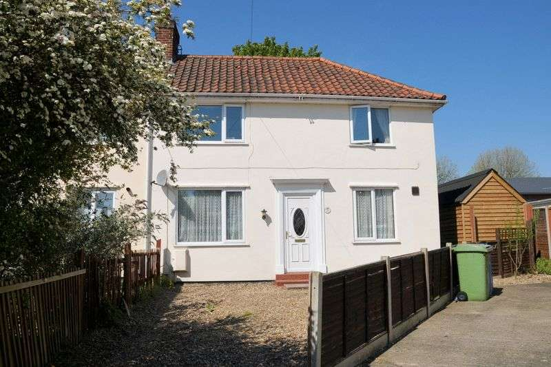 3 Bedrooms Terraced House for sale in Lubbock Close, Norwich