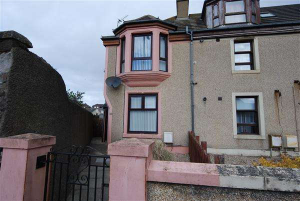 2 Bedrooms End Of Terrace House for sale in Canal Street, Saltcoats