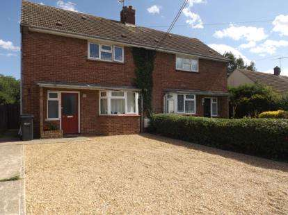 2 Bedrooms Semi Detached House for sale in Hatfield Peverel, Chelmsford, Essex