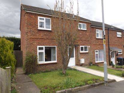 3 Bedrooms End Of Terrace House for sale in Cromwell Road, Great Glen, Leicester, Leicestershire