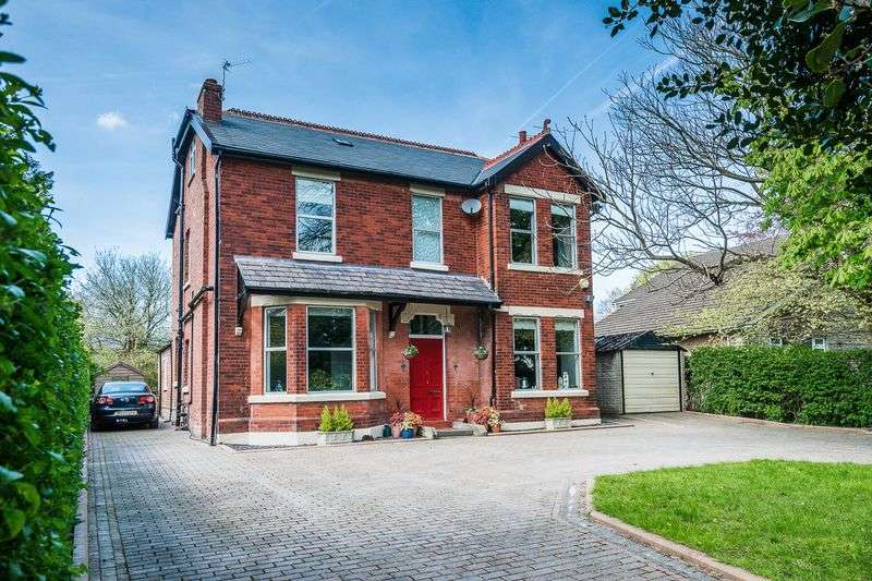 6 Bedrooms Detached House for sale in Quarry Drive, Aughton