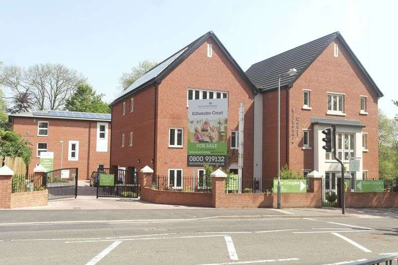 1 Bedroom Flat for sale in Broadway North, Walsall