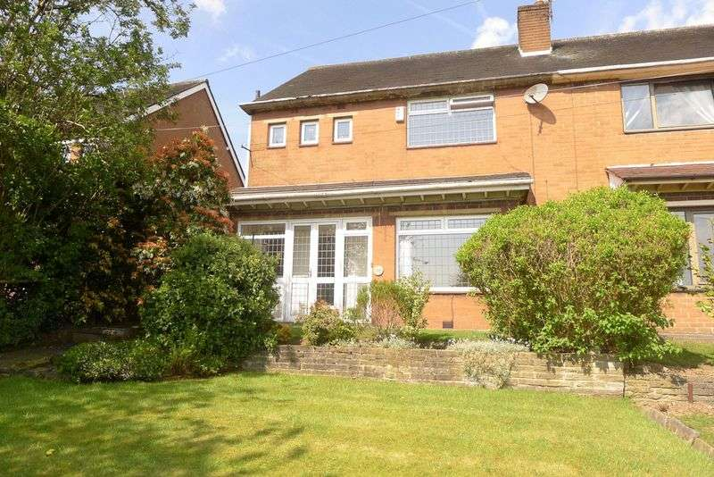 4 Bedrooms Semi Detached House for sale in Bury New Road, Whitefield