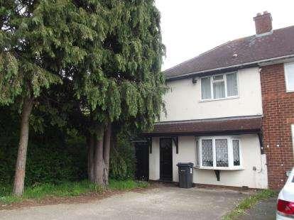 3 Bedrooms End Of Terrace House for sale in Hailsham Road, Birmingham, West Midlands