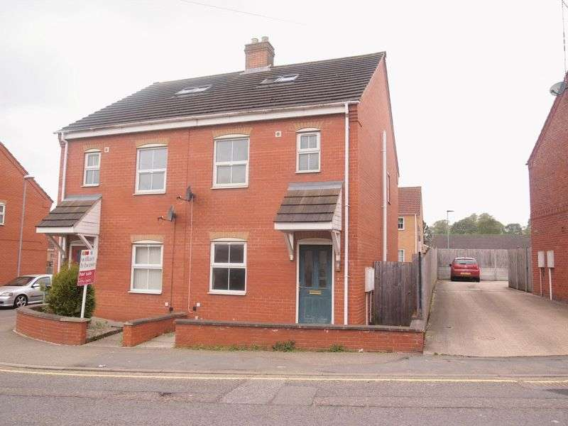 3 Bedrooms Semi Detached House for sale in Boston Road, Spilsby