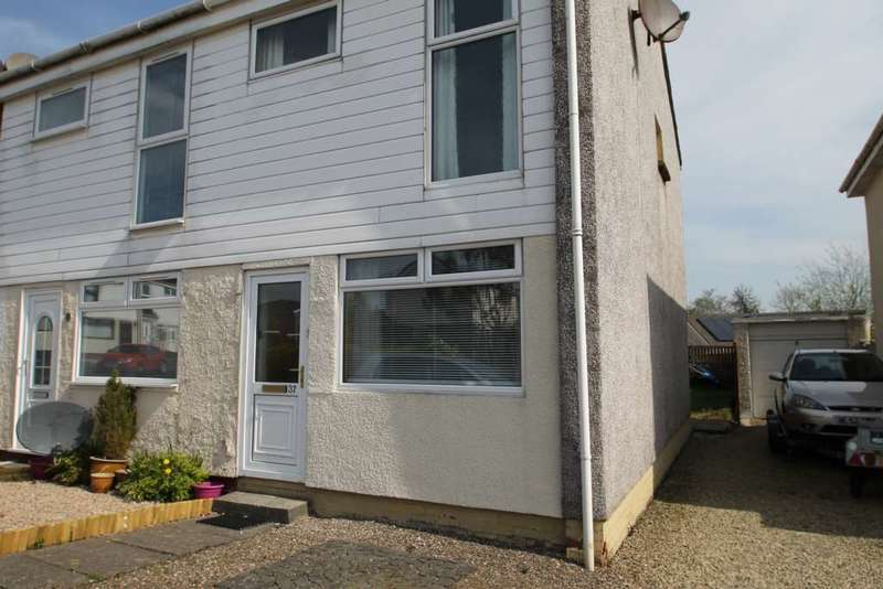 2 Bedrooms End Of Terrace House for sale in Kirkmuir Drive, Stewarton