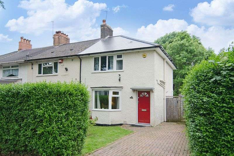 3 Bedrooms House for sale in Hopton Grove, Yardley Wood, Birmingham