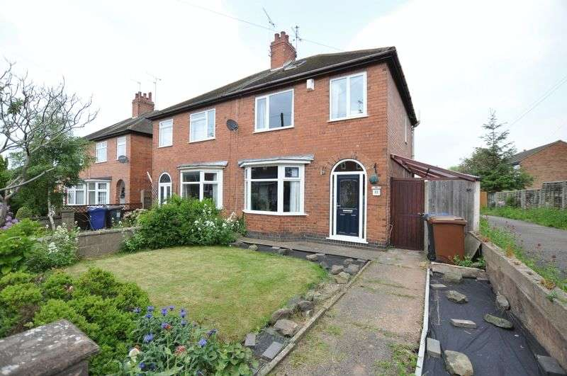 3 Bedrooms Semi Detached House for sale in Berry Hedge Lane, Winshill