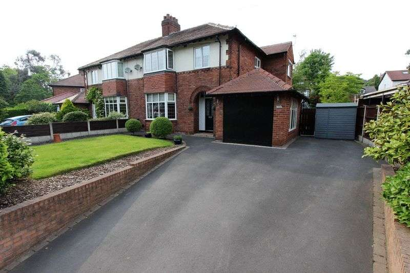 4 Bedrooms Semi Detached House for sale in Hilton Lane, Prestwich, Manchester