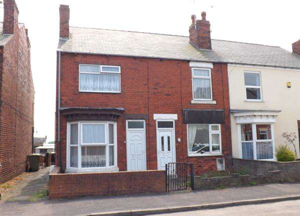 2 Bedrooms End Of Terrace House for sale in Gray Street, Clowne, Chesterfield