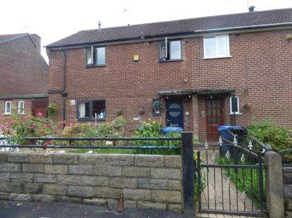 3 Bedrooms Semi Detached House for sale in Brindale Road, Brinnington, Stockport, Cheshire