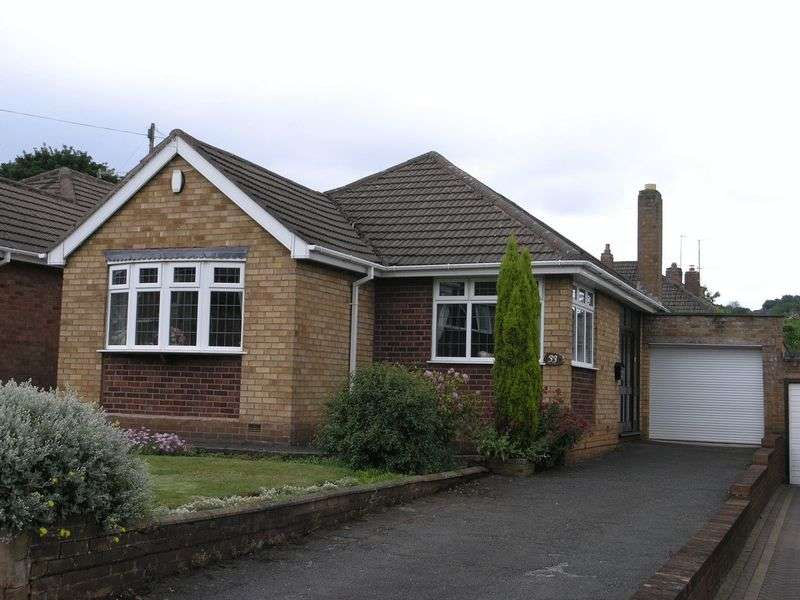 3 Bedrooms Detached Bungalow for sale in Shakespeare Road, Straits, Lower Gornal