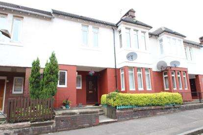 2 Bedrooms Flat for sale in Whitecrook Street, Clydebank, West Dunbartonshire