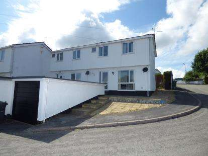 3 Bedrooms End Of Terrace House for sale in Mill Lodge Estate, Llandegfan, Menai Bridge, Sir Ynys Mon, LL59