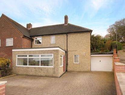 3 Bedrooms Semi Detached House for sale in Holmley Lane, Dronfield, Derbyshire