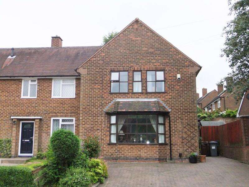 3 Bedrooms Semi Detached House for sale in Brackleys Way, Solihull