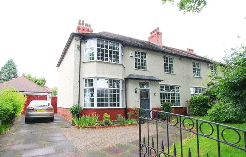 4 Bedrooms Semi Detached House for sale in Menlove Avenue, Calderstones, Liverpool, L18