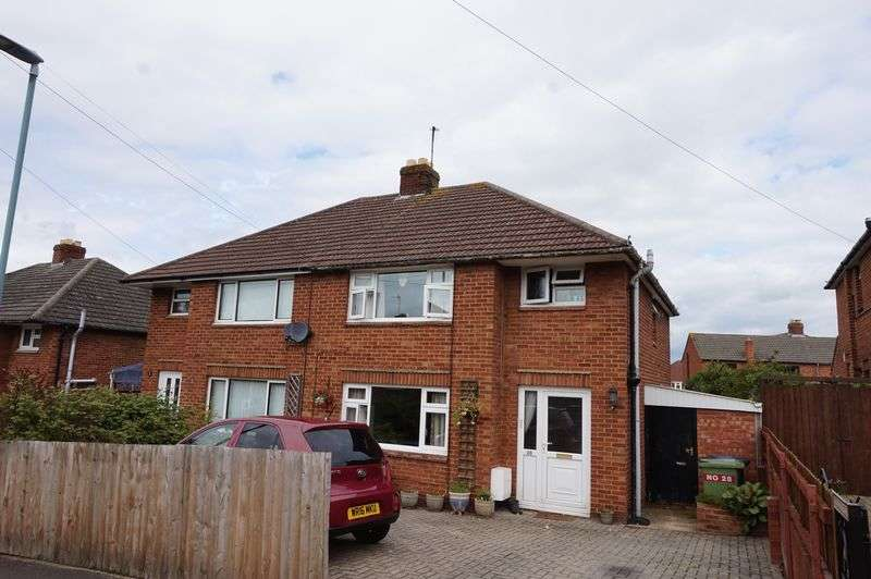3 Bedrooms Semi Detached House for sale in John Daniels Way, Gloucester