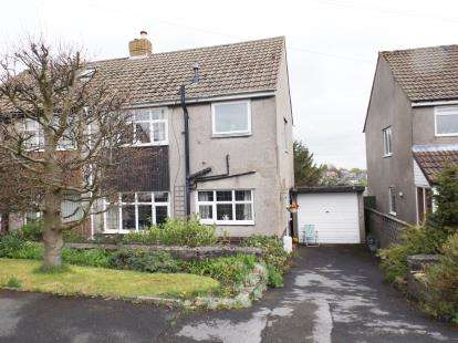 3 Bedrooms Semi Detached House for sale in Ladycroft Avenue, Buxton, Derbyshire