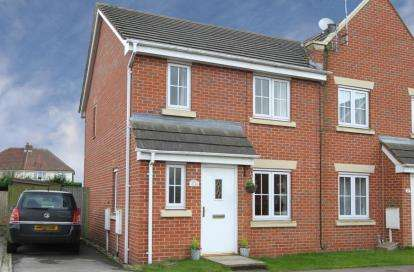 3 Bedrooms End Of Terrace House for sale in Lincoln Way, North Wingfield, Chesterfield, Derbyshire