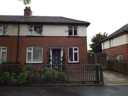 2 Bedrooms Semi Detached House for sale in Pixmore Avenue, Bolton, Greater Manchester