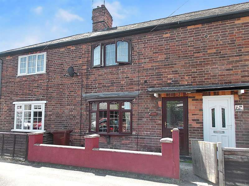2 Bedrooms Property for sale in Bonsall Street, Long Eaton
