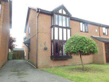 2 Bedrooms Semi Detached House for sale in The Fairways, Danesmoor, Chesterfield, Derbyshire