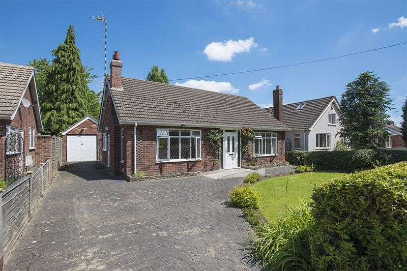 2 Bedrooms Detached Bungalow for sale in Broad Lane, Eastern Green, Coventry