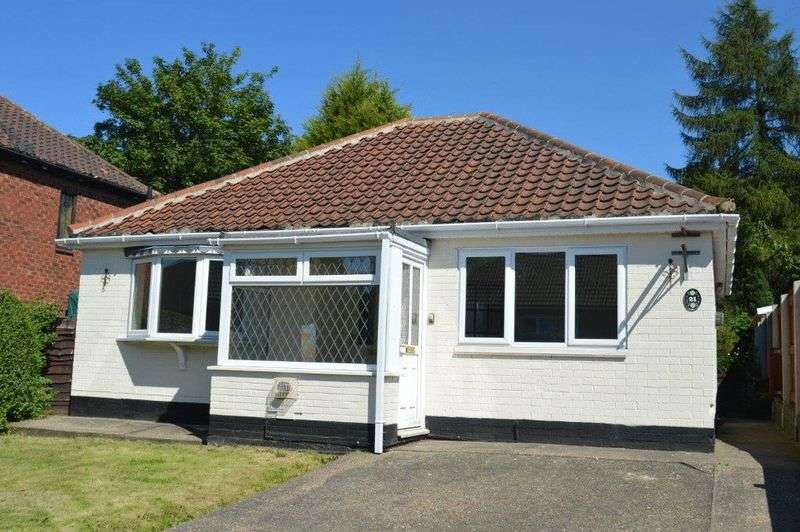 2 Bedrooms Detached Bungalow for sale in Bowmandale, Barton-Upon-Humber