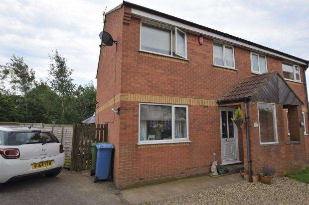 3 Bedrooms Semi Detached House for sale in Shire Close, Eastfield, Scarborough, North Yorkshire YO11 3YZ