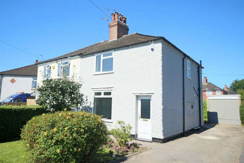 2 Bedrooms Semi Detached House for sale in Milehouse Lane, Newcastle