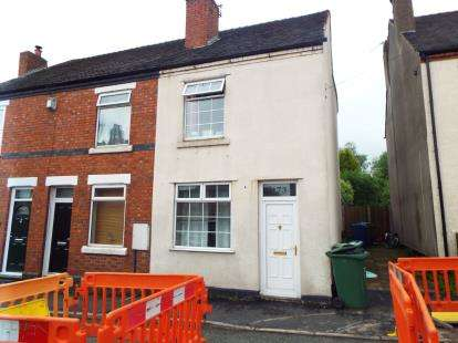 2 Bedrooms End Of Terrace House for sale in Belt Road, Hednesford, Cannock, Staffordshire