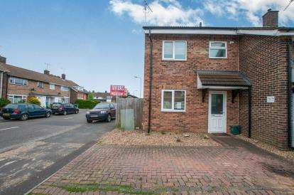2 Bedrooms End Of Terrace House for sale in Gadebridge Road, Hemel Hempstead, Hertfordshire
