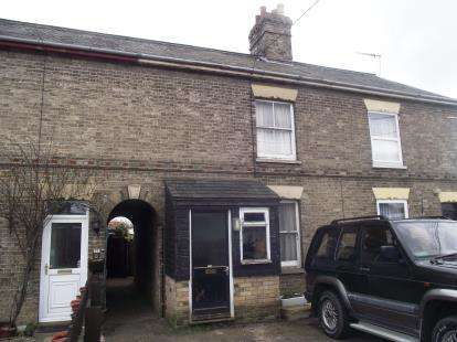 3 Bedrooms Terraced House for sale in Elmswell