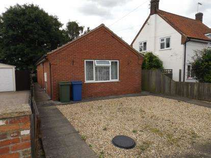 2 Bedrooms Bungalow for sale in Park Road, Boston, Lincolnshire