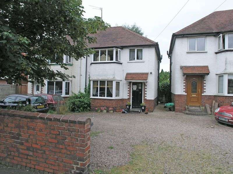3 Bedrooms Semi Detached House for sale in STOURBRIDGE, NORTON, South Road