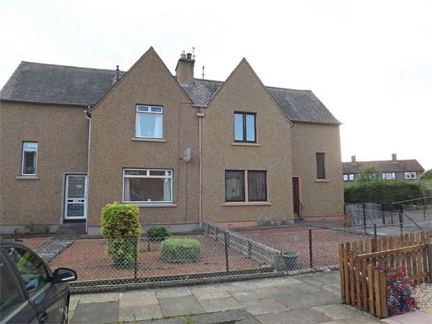 4 Bedrooms Semi Detached House for sale in Inch Gardens, Kelso, Scottish Borders