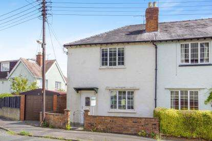 2 Bedrooms End Of Terrace House for sale in Garden Suburb, Dursley, Gloucestershire