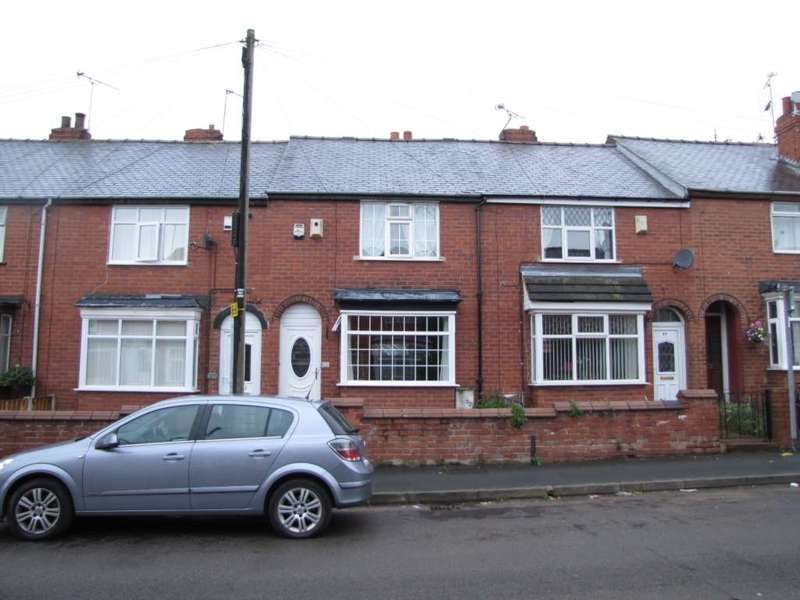 2 Bedrooms Terraced House for sale in Cecil Avenue, Warmsworth