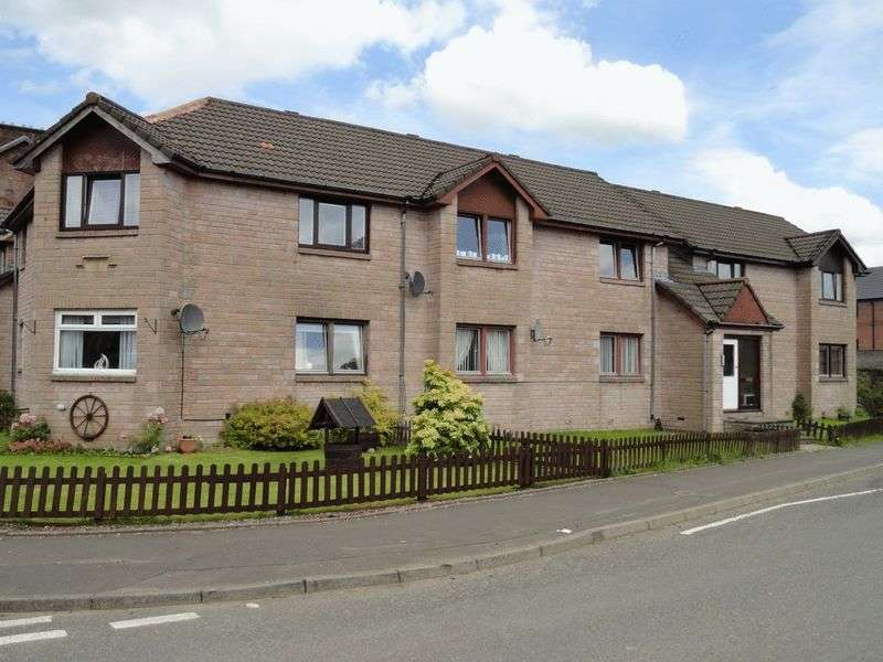 2 Bedrooms Flat for sale in Martin Gannon Court, Dumbarton