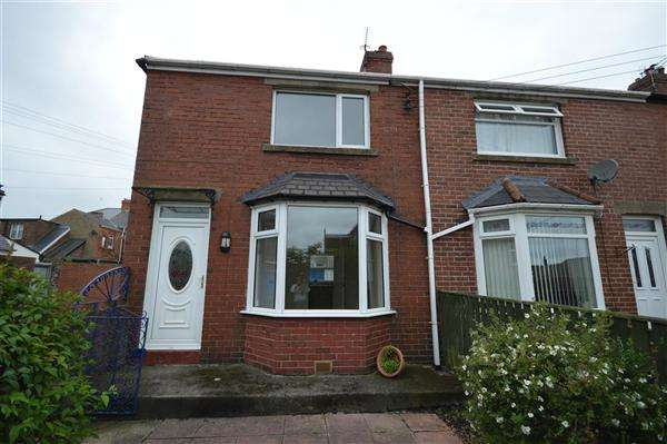 2 Bedrooms Terraced House for sale in Gladstone Gardens, Consett